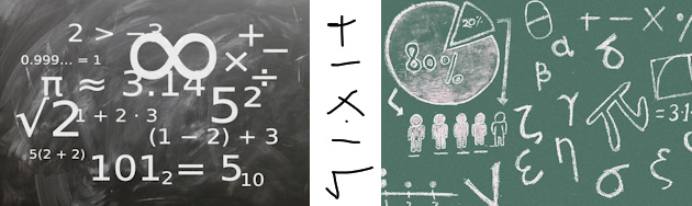 เครื่องคิดเลข-โปรแกรมคณิตศาสตร์