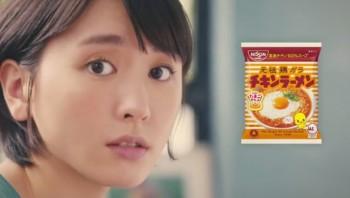 """มาดูโฆษณา """"มาม่า"""" ของประเทศญี่ปุ่น มาดูกันว่าจะน่ากินขนาดไหน"""