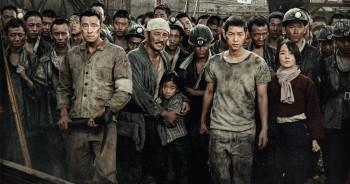 ตัวอย่างแรก Battleship Island หนังอิงประวัติศาสตร์ของเกาหลีใต้