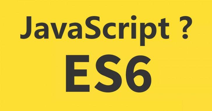 javascript คืออะไร