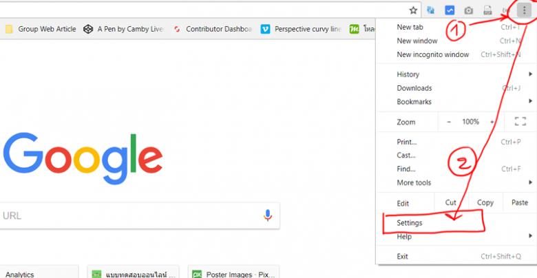 ปิดการแจ้งเตือนใน google chrome
