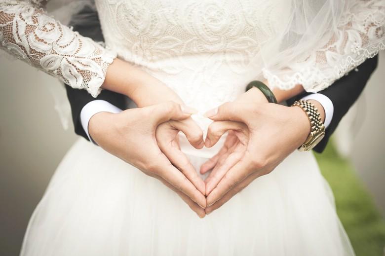 คำคมแต่งงาน