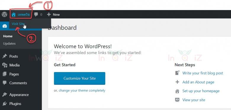ส่วนประกอบและเมนูต่างๆ ของระบบ Admin ของ WordPress