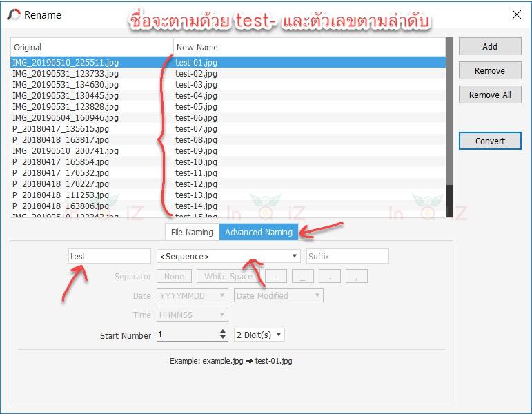 ตัวอย่างการเปลี่ยนชื่อรูปด้วยการใส่คำว่า test-แล้วตามด้วยการเรียงลำดับ 1...xxx