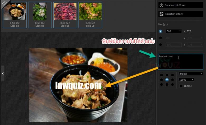 การทำภาพ GIF จากภาพนิ่งด้วย PhotoScape