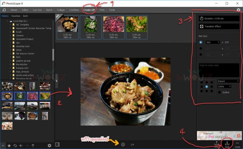 ขั้นตอนการทำภาพ GIF,วิธีทำ GIF จากภาพนิ่งใน PhotoScape X