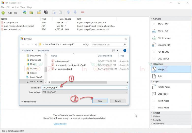 รวมไฟล์ PDFเป็นไฟล์เดียวด้วยโปรแกรม PDF Shape