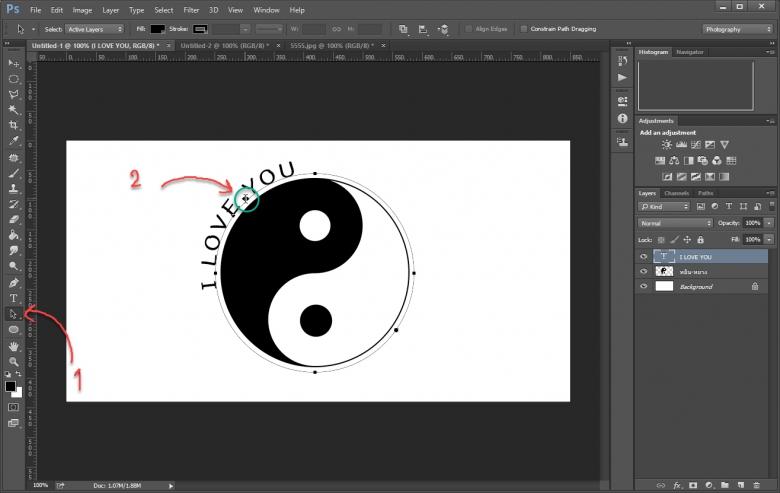 วิธีทำตัวอักษร-ตัวหนังสือโค้งๆตามเส้น Path ใน Photoshop