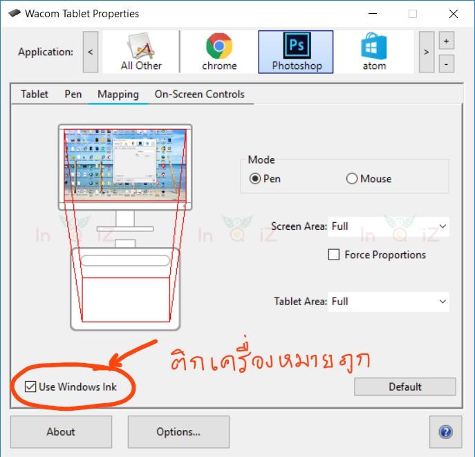 ติกเครื่องถูกที่ช่อง Use Windows Link เพื่อให้สามารถปรับค่าน้ำหนัก(pen pressure)ของ Brushใน Photoshop ได้