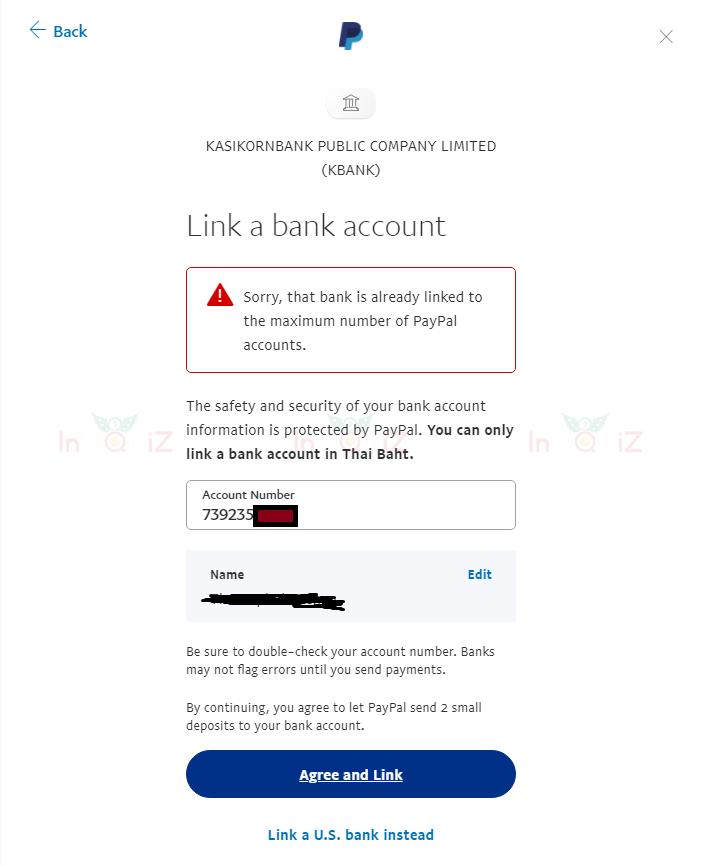 กสิกร paypal Sorry, that bank is already linked to the maximum number of PayPal accounts.
